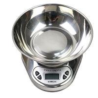 特价不锈钢 厨房秤中药称 烘培蛋糕称精准 电子称重小台秤1g-5kg 带不锈钢托盘