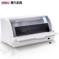 得力DL-730K平推针式打印机税控发票打印机*连打快递单打印机