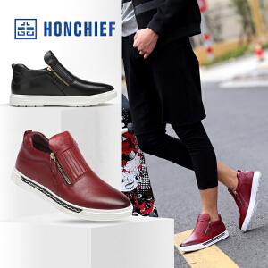 HONCHIEF 红蜻蜓旗下 冬季新款男士日常休闲皮鞋真皮男鞋休闲鞋