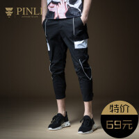 PINLI品立2020春季新款男装修身休闲长裤小脚九分裤子B191417225