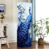 空调罩柜机立式格力美的柜式防尘罩大2p客厅空调套罩子客厅3D立体