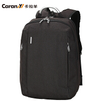 【限时抢购】卡拉羊电脑双肩包男士商务休闲旅行背包女大容量旅游包男包CS5795