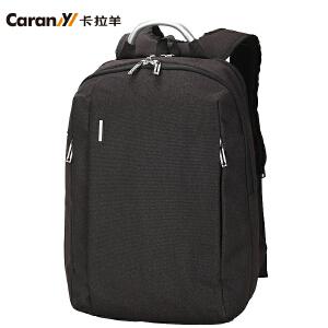 卡拉羊电脑双肩包男士商务休闲旅行背包女大容量旅游包男包CS5795