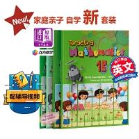 【中商原版】【新加坡数学教材】Targeting Mathematics 1B 全套共4册