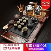 陶瓷茶杯 紫砂茶具套装功夫整套家用陶瓷茶杯全自动电磁炉简约一体实木茶盘 29件