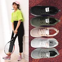 公猴【人气爆款】夏季新款运动鞋女鞋跑步鞋透气轻便网面鞋韩版学生休闲鞋