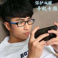 2018年新款防护辐射眼镜电脑手机竞技蓝光眼镜男女款护目镜TR90平光镜抗疲劳