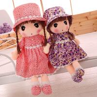 菲儿布娃娃毛绒玩具公主抱睡玩偶公仔幼儿园可爱儿童生日礼物女孩