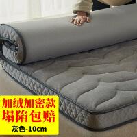 棉床垫加厚1.5米1.2m单人宿舍家用榻榻米1.8x2.0海绵垫子