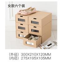 纸质透明加厚纸鞋盒抽屉式放鞋子收纳盒男女通用组合鞋柜收纳盒收纳用品家庭日用