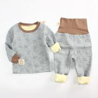 婴儿保暖套装高腰护肚秋冬女儿童加绒加厚睡内衣男宝宝保暖衣套装