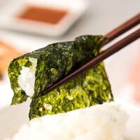 【包邮】一鲜生海苔 休闲食品零食 橄榄油海苔 4g/袋
