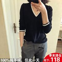 V领羊毛衫100%纯羊绒女套头毛衣短款韩版新款修身百搭针织打底衫