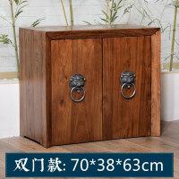 全实木茶水柜简约现代老榆木茶柜新中式餐边柜纯净水桶柜饮水机柜 款
