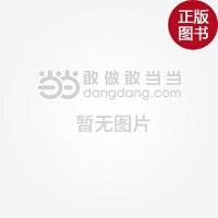 【旧书二手书九成新】方正飞腾4.1排版创意基础――电脑排版创意应用入门丛书(