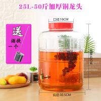 【家装节 夏季狂欢】泡酒玻璃瓶带龙头家用10斤2酵素密封瓶泡菜酒坛子罐