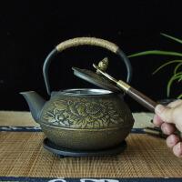 瑞寿堂铁壶手工铁壶日本南部铸铁茶壶电陶炉套装铸铁泡茶烧水壶煮茶器电陶炉茶炉功夫茶具套装