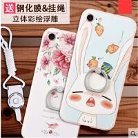 苹果7手机壳套iPhone7plus女款挂绳硅胶iphone7手机壳个性创意韩国七p可爱