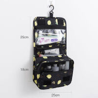 旅行化妆包大容量多功能出差洗漱用品旅游防水便携手提简约收纳袋