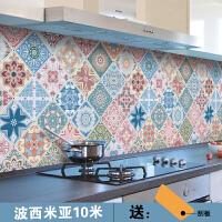装饰贴自粘厨房贴纸耐高温灶台用防水油烟机瓷砖墙贴壁纸橱柜贴纸