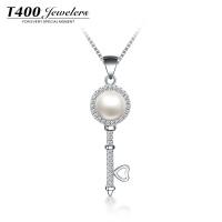 T400淡水珍珠项链女 韩国气质简约锁骨链 s925银钥匙装饰吊坠灵遇 12145