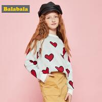 巴拉巴拉童装儿童毛衣女童针织衫新款秋装中大童上衣纯棉毛衫