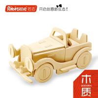 若态科技 木质3D立体拼图汽车模型幼儿童手工制作益智力DIY玩具