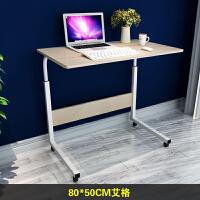 简易笔记本台式电脑桌置地简约现代升降床边书桌可移动写字小桌子