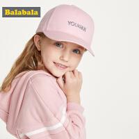 巴拉巴拉儿童帽子2019新款男童女童鸭舌帽时尚棒球帽潮休闲遮阳帽