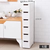厨房冰箱夹缝置物架卫生间浴室塑料缝隙整理架抽屉式窄边柜新款居家