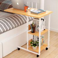 亿家达 床边笔记本电脑桌 简约床上书桌简易懒人小桌子可移动边几