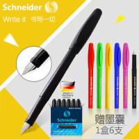 德国schneider施耐德BK402正品小学生用墨囊钢笔儿童进口初学者成人练字专用