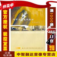 初中历史电视教材 世界历史(4VCD)视频光盘影碟片
