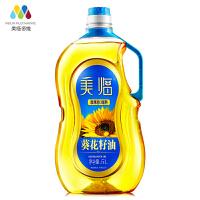 美临 葵花籽油 脱壳压榨 食用油 5L( 欧洲进口原料)