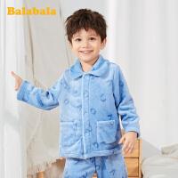 【2件5折价:99.5】巴拉巴拉儿童睡衣男孩女孩男家居服套装保暖法兰绒两件套洋气韩版