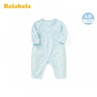 【2.26超品 5折价:49.95】巴拉巴拉婴儿连体衣宝宝睡衣新生儿衣服爬爬服0-3个月亲肤长袖抱衣