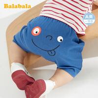 巴拉巴拉婴儿裤子宝宝短裤男童运动裤PP裤女休闲裤纯棉潮夏