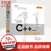 C++ Primer(英文版.第5版) (美)李普曼,(美)拉乔伊,(美)默