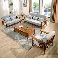 北欧家具实木沙发组合现代简约三人胡桃木客厅整装小户型布艺 其他