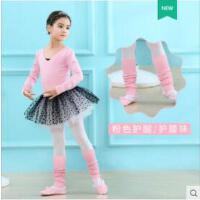 韩系舞蹈护膝袜芭蕾舞练功保暖加长女童练功舞蹈女护腿挖洞防滑