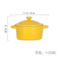 烤箱碗蕾烤碗布丁慕斯果冻碗带盖双耳烘焙餐具陶瓷甜品碗烤箱碗炖盅