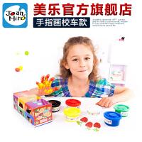【100减50 仅23日】美乐旗舰店(JoanMiro)DIY儿童文具 绘画工具儿童手指画颜料6色校车套装可水洗