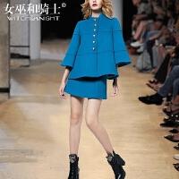 女巫2017秋冬新款欧洲站时尚气质名媛洋气套装女显瘦半身裙两件套