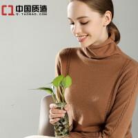 秋冬新款女装堆领纯山羊绒衫纯色修身保暖套头毛衣针织麻花打底衫