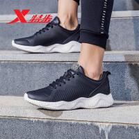 特步男鞋运动鞋2019正品新款皮面鞋子男士跑步鞋休闲男女情侣跑鞋882419119530