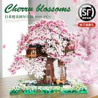 乐高MOC女孩子系列四季樱花树屋DIY拼装积木高难度模型玩具礼物