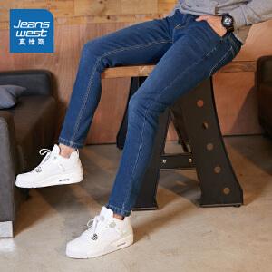 [每满400减150]真维斯牛仔裤男 2018冬装新款 韩版弹力摇粒绒长裤青年舒适加绒裤