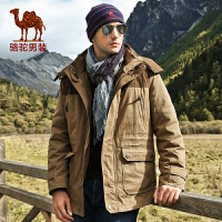 骆驼男装 可脱卸帽加厚羽绒服 中长款男士休闲羽绒服