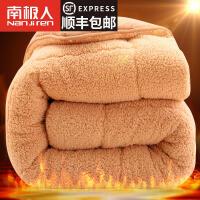 南极人羊羔绒被子被芯冬被加厚保暖宿舍冬季棉被单人双人春秋被褥220x240cm7斤