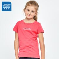 [618提前购专享价:20.3元]真维斯短袖t恤女童2020年夏装新款纯棉圆领印花休闲学生上衣潮